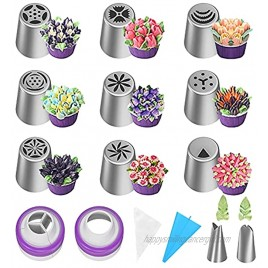 Ouddy Russian Piping Tips Cake Decorating Tips Set 27pcs Piping Bags and Tips Set Baking Supplies for Cupcake Cookies Birthday Party 9 Icing Tips 2 Leaf Frosting Tips 2 Couplers 11 Pastry Bags